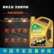 其他传热设备3D74-374