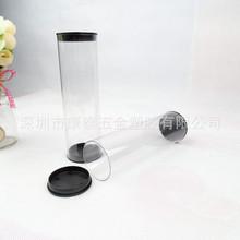 PC透明圆管 PVC包装吸塑底 塑料透明包装管