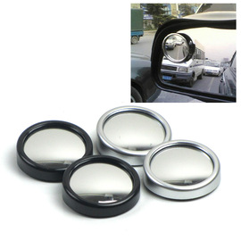 Converse car reversing small round mirror rotatable mirror car rearview mirror reversing mirror SD-2401