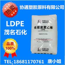 其他天然胶粘剂4E002-425