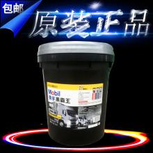 豆油953-953