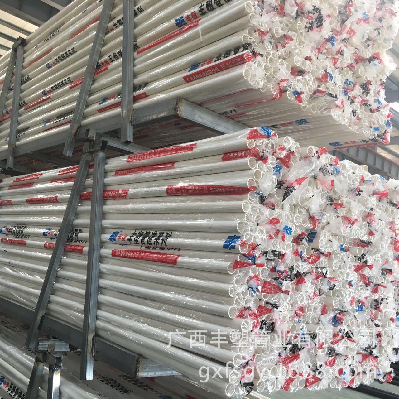 广西厂家pvc阻燃穿线管 建筑家居重型pvc线管 电线电工保护管批发