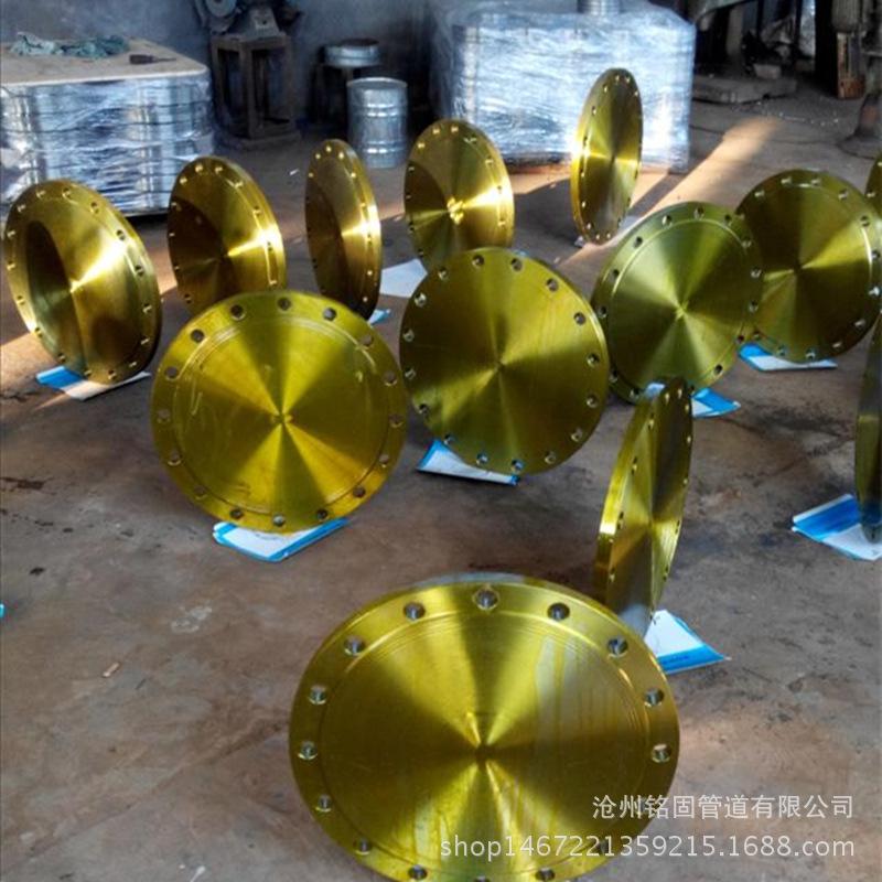 供应外贸出口美标 日标  镀锌盲板法兰 DN125 PN16碳钢大型法兰盖