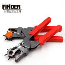 五金工具批发手动皮带打孔钳 多功能皮带钳多规格打孔器打孔冲