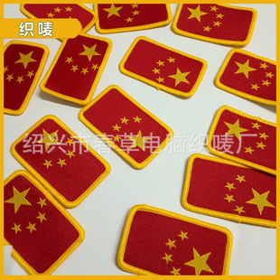Specializing in the supply of five-star selvedge spun yarn, high-density laser laser special-shaped cut woven label woven custom uniform