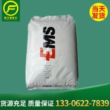 羊皮革47D0-474