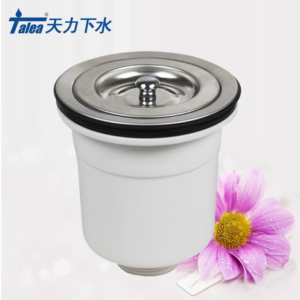 天力厨房水槽洗菜盆下水器下水头 配件提笼提篮落水头子