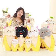 抱枕香蕉喵猫咪毛绒玩具创意公仔玩偶生日礼物
