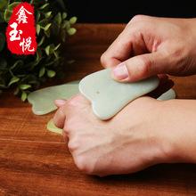 全身保健经络小牛角刮痧板 美容玉石刮痧片 天然岫玉刮痧板批发