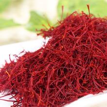 伊朗正品特级藏红花西红花番红花精选进口正品批发