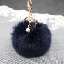 包包掛件珍珠毛球鑰匙扣仿真兔毛汽車掛件毛球掛飾女士皮草鑰匙扣