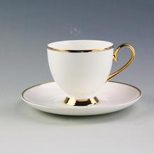 欧式骨瓷咖啡杯碟 金把手下午茶套装 定制logo礼品茶水杯百货批发