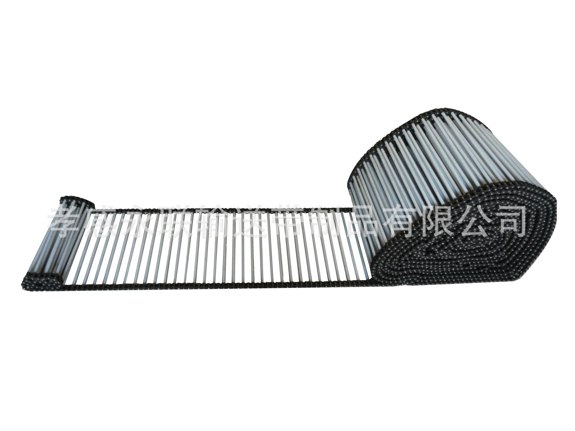 2--超强耐腐蚀免清洗串杆输送带   430x6x8xP15
