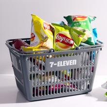 超好塑料篮子手提篮 超市购物篮超市篮 ?#28467;?#31726; 菜蓝子 脏衣蓝包邮