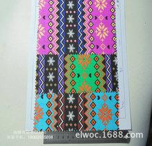 彩色色织印花布料 帆布条纹 线条毛线棉布厚环保箱包民族包6768