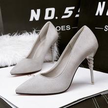 Giày cao gót thời trang, thiết kế mũi nhọn, phối sọc thanh lịch