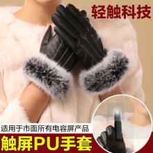 Găng tay nữ thời trang, kiểu dáng sành điệu thanh lịch, mẫu Hàn Quốc