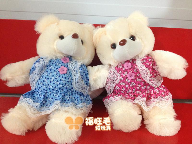 裙子熊情侣熊毛绒公仔娃娃熊婚纱扣子多颜色穿衣熊厂家批发40cm