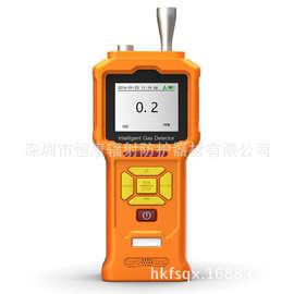 在线气体检测分析仪 有毒气体检测 HKA-H2S泵吸式硫化氢检测仪