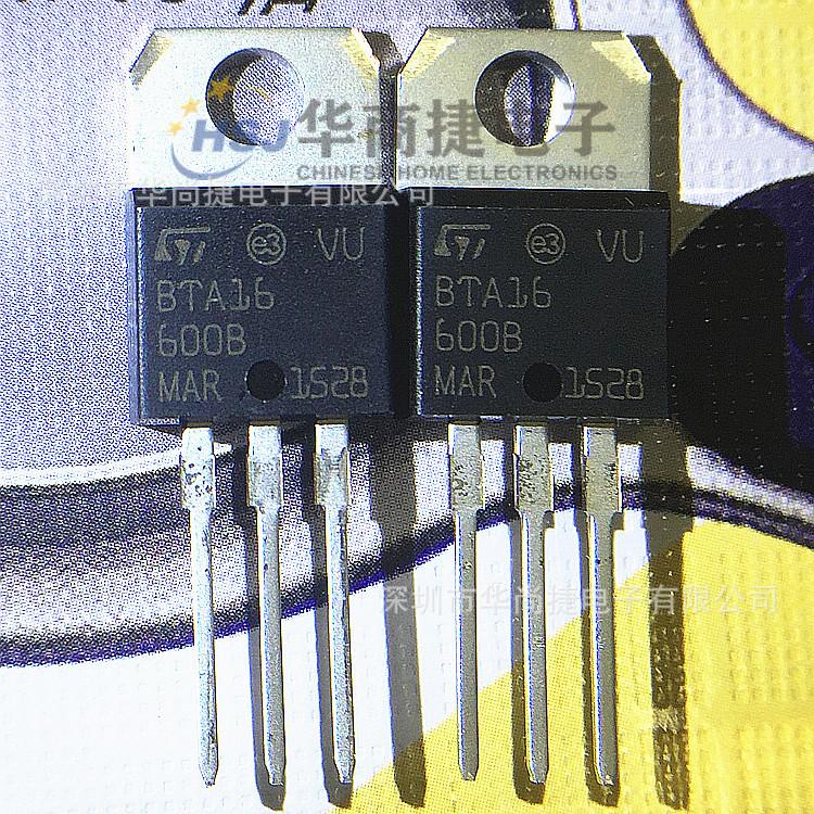 双向可控硅BTA16-600B 全新 插件TO-220  可控硅BTA16 16A600V