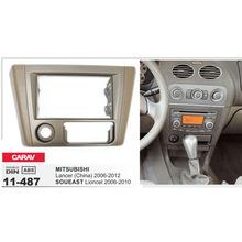 三菱蓝瑟IX汽车音响导航CD通用机改装面框DVD导航面板CD改装支架