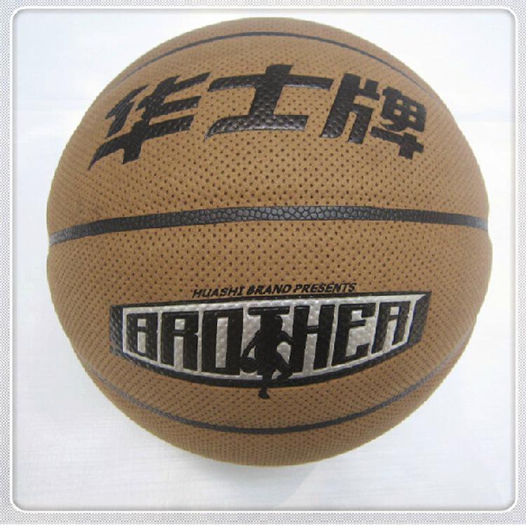 正品真皮pu华士篮球 仿牛皮篮球防滑耐磨水泥地室内外蓝球lanqiu