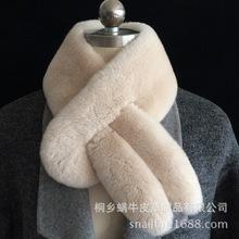 羽束新款整皮可爱型獭兔围巾耳朵款真毛超柔软亲肤卡哇伊皮草围脖