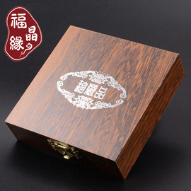 High-grade retro wood boutique Buddha crystal bracelet packing box men's bracelet gift box