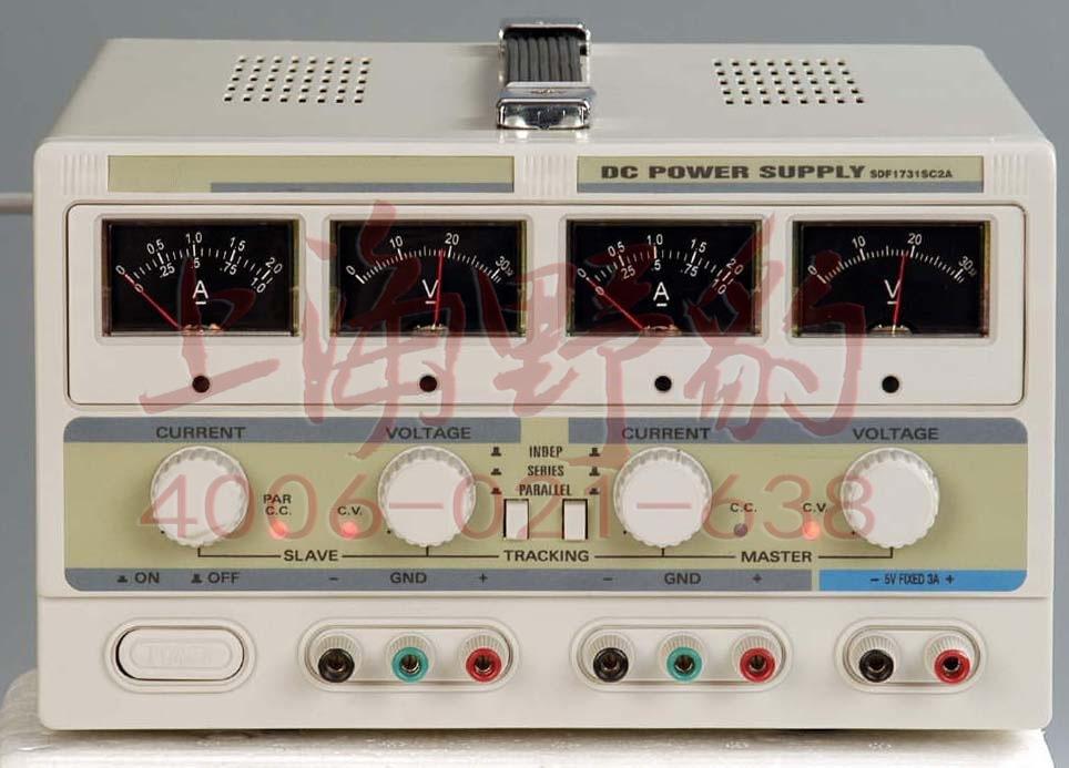 20V-60V/0-2A/3A/5A三路直流稳压电源 直流稳流电源