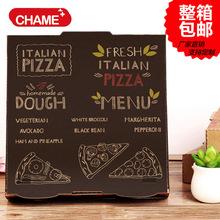 6-16寸 披萨盒比萨盒PIZZA打包盒批发烘焙包装西点盒匹萨包装盒