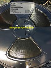 厂家直销  存储器IC  AT24C02 存储IC  集成电路ic芯片