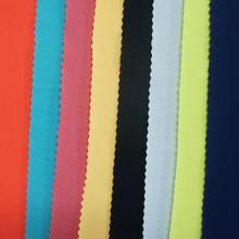 佳達泰庫存針織面料高彈熱銷82%錦綸18%氨綸彈力布泳裝面料