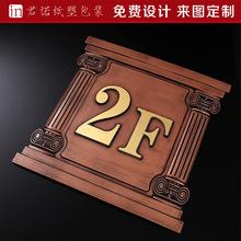 专业生产优质亚克力标识牌 楼层标识牌 各类创意有机玻璃铭牌台卡
