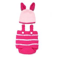 超萌小兔宝宝百天拍照服套装婴儿新生儿满月影楼百日摄影服