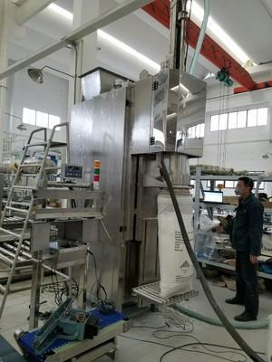 超细粉包装机脱气包装机自动包装机托利多包装机江苏常州包装机