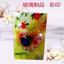 玻璃盒加工印花图案 玻璃门艺术照片UV打印 玻璃窗户喷画印图加工