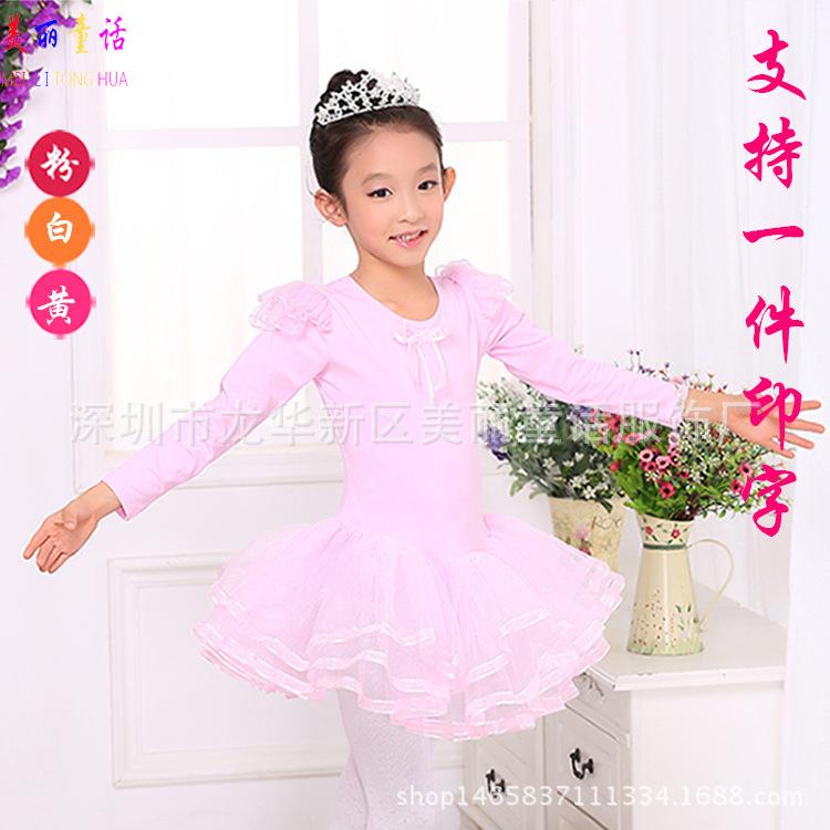 儿童舞蹈服芭蕾舞蹈裙女童秋冬长袖演出表演练功?#25216;?#26381;小孩蓬蓬裙