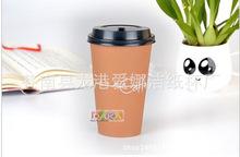 厂家生产一次性奶茶纸杯 环保热饮纸杯 带盖彩色印刷咖啡纸杯