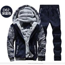 新款冬男装加厚加绒保暖卫衣套装迷彩运动服大码5XL厂家批发D62