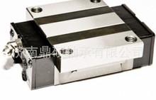 线性导轨/直线滑轨BRH45B滑动直线轴承  济南一级代理商 现货直销