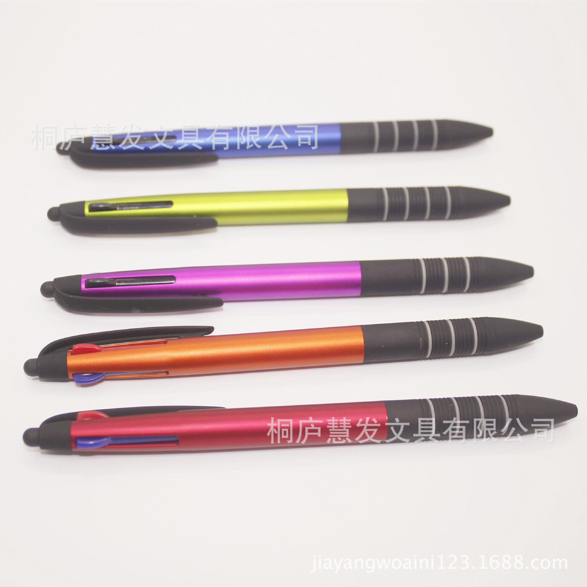 供应优质新款三色圆珠笔触控三色笔多色电容?#39057;?#31508;多功能三合一笔