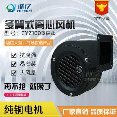 高品质小型鼓风机小型离心鼓风机微形送风机小型抽风机40W风机