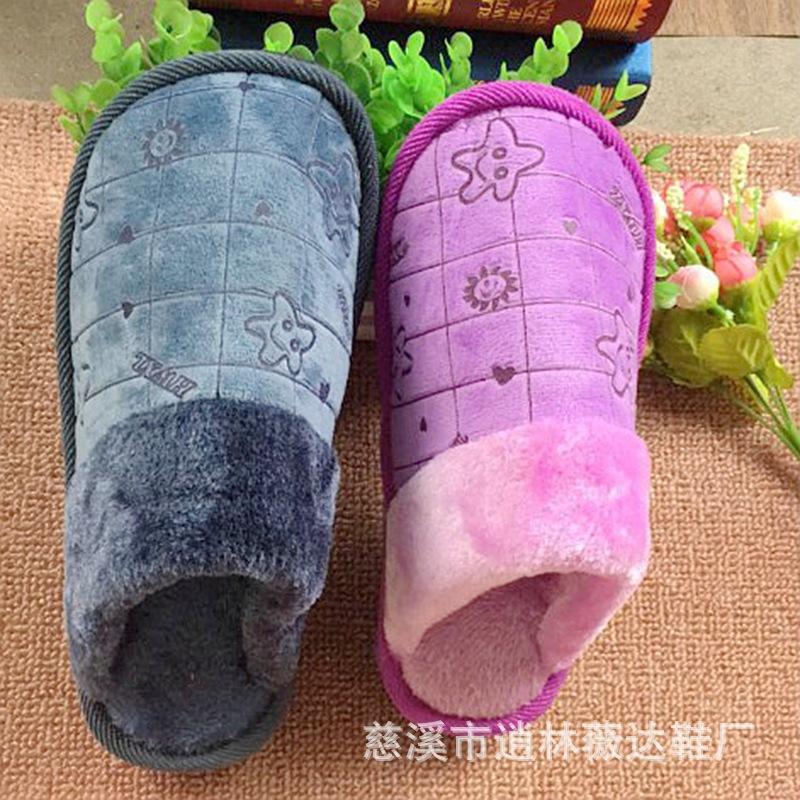 冬季新款卡通海星棉拖鞋女男士居家保暖厚底室内地板毛口毛拖批发