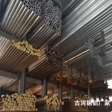 东莞古河铜铝高精c5240磷铜带 c5240磷青铜管