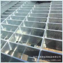 钢格板厂加工定做不锈钢格栅 批发建筑楼梯热镀锌平台厂家直销