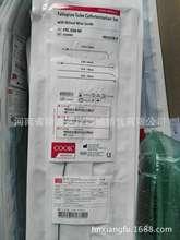 库克Cook输卵管导管插入器械 FTC-550-NT 库克导丝 血管造影导管