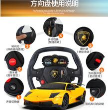 信宇XQ1:10方向盤遙控車充電動遙控汽車兒童玩具車10-12