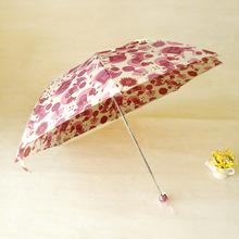 雨秀 三折花布遮陽傘 外貿圓點折疊傘 豹斑馬紋傘批發定做