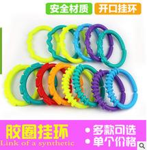 婴儿彩虹圈挂环胶圈磨牙牙胶圈手抓环多款可选颜色 单个价