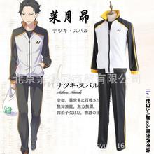 Re:從零開始的異世界生活 菜月昴cos服 運動校服 cosplay服裝